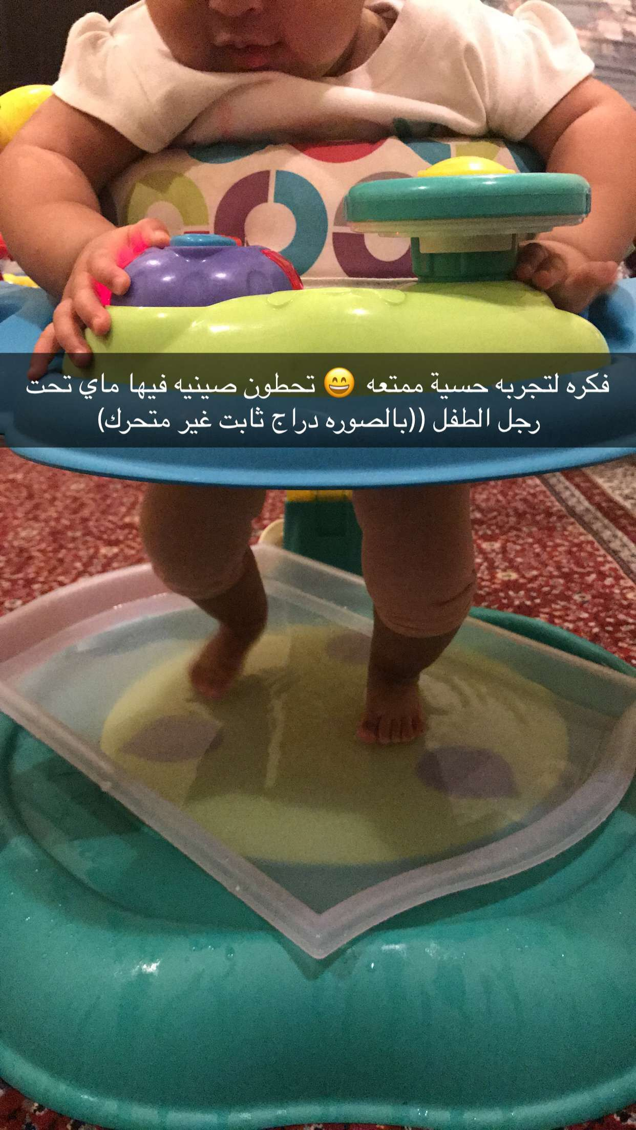 Pin By Omytip On Ideas Arabic Kids Activities For Kids Baby Games
