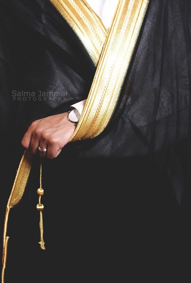 Salma Jammal Photography Arabian Wedding Arab Wedding Wedding Cards Images