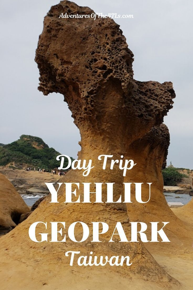 Yehliu Geopark near Taipei, Taiwan, was a delightful and unexpected surprise. Intending to go to a National Park, our cab driver told us that he knew a much better place to go. We decided to go with it and ended up at one of the most unusual places we have ever been. Were we on the moon? No, Taiwan! #adventuresofthe4jls #travel #taiwan #asia #park #daytrip #travelinspiration #traveldestinations #familytravel