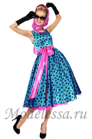 972f8d4e9f31 Стиляги (синее) Винтажные Платья, Dress Up, Широкие Юбки, Атласные Платья,