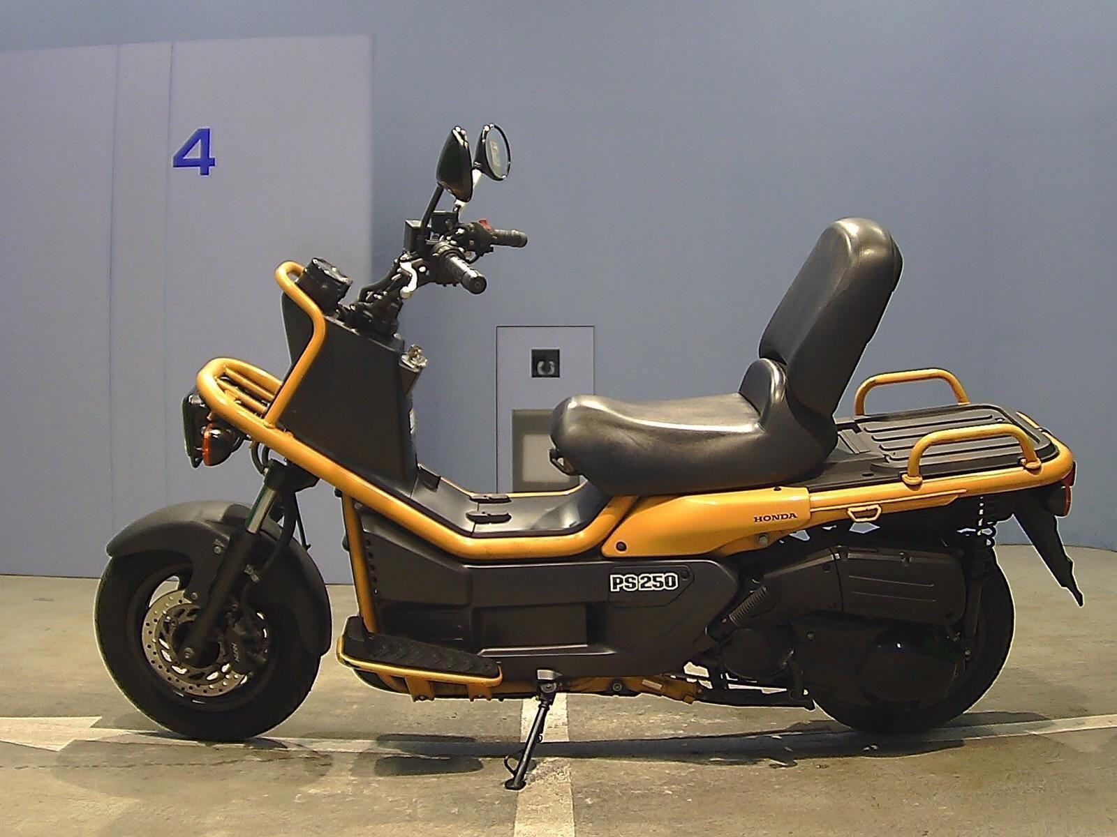 BIG RUCKUS zoomer 250 | eBay | MOTORSİKLETLER | Pinterest | Big ...