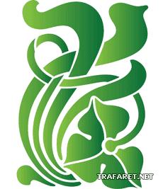 abstraktinen lehti | taidekaavain abstraktinen lehti | ostaa verkosta