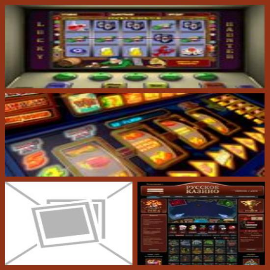 демо игры игровые автоматы скачать бесплатно