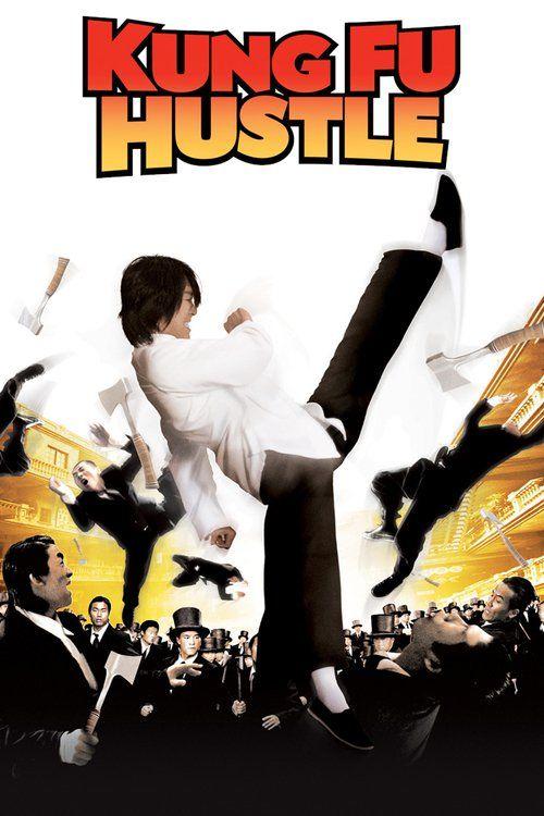 #KungFuHustle (2004)