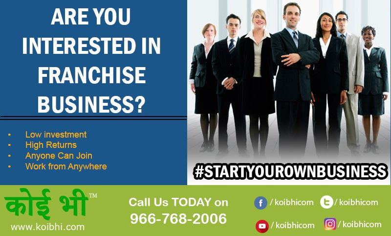 Start Your Own Business in Delhi, Franchise Business ... |Your Own Business Opportunities