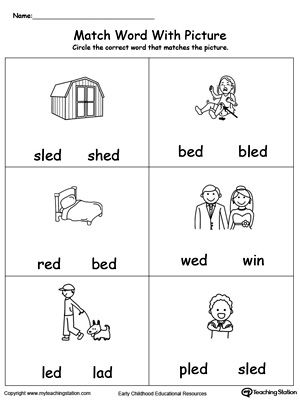 Pin On Word Families Reading and matching worksheets