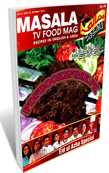 Masalah magazine october 2012 pdf free download masalah magazine 2012 pdf free download masalah magazine october 2012 eid ul azha special edition online monthly masala is one of the most famous cooking magazine of forumfinder Image collections