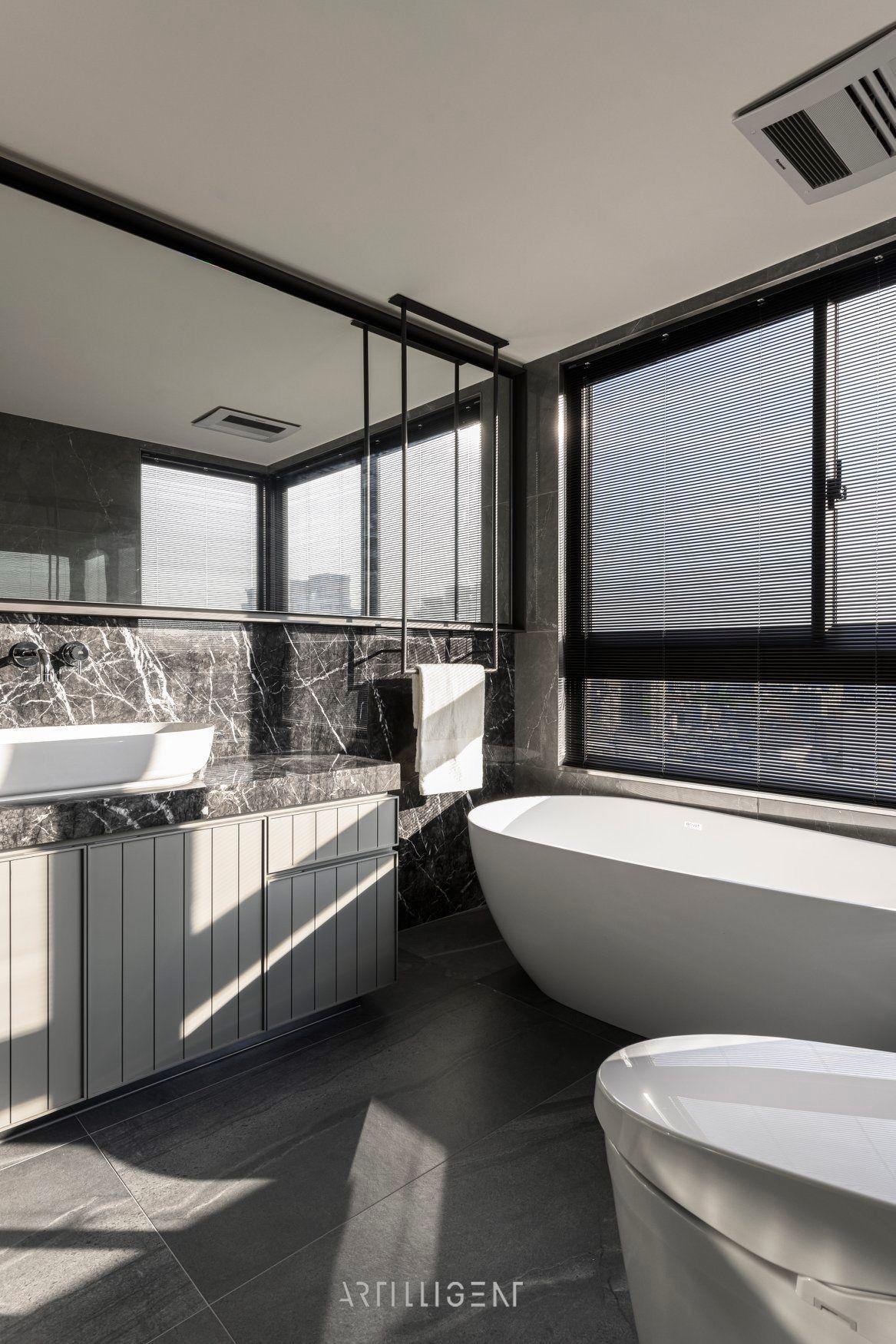 Aménagement Intérieur Salle Bain Épinglé sur salle de bain