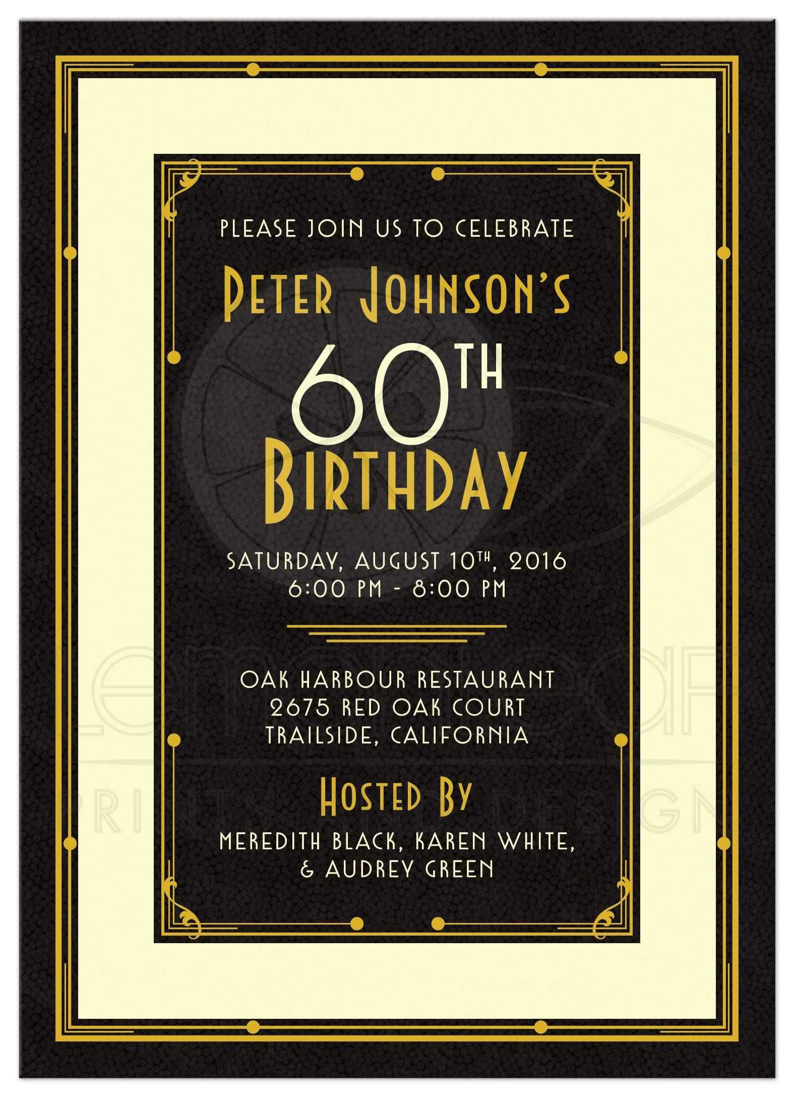 Man S 60th Birthday Invitation Black Gold Art Deco 90th Birthday Invitations 75th Birthday Invitations 60th Birthday Party Invitations