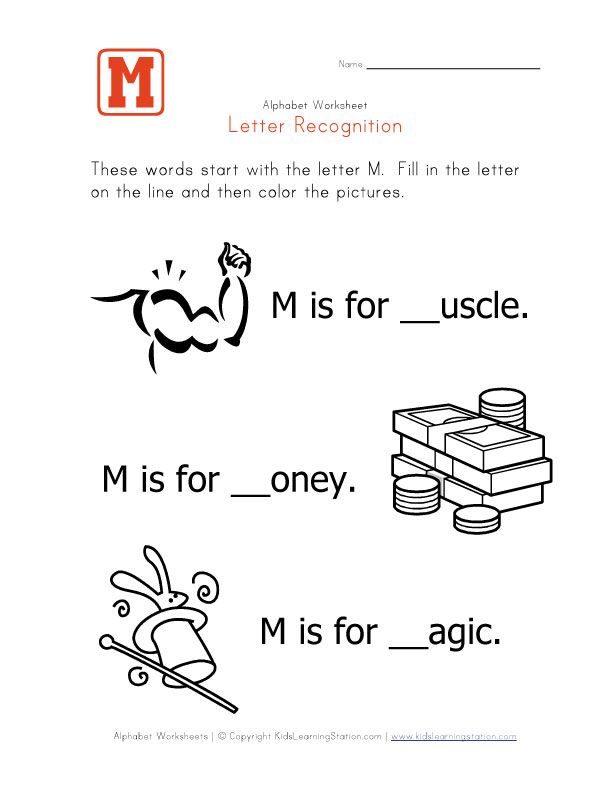 M Things | View and Print Your Letter M Worksheet | things that ...