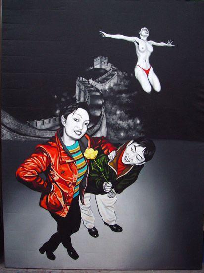 2000 JINGLY ROSE, Zhong Biao (鍾飆; b1968, Chongqing, Sichuan Pr, China)