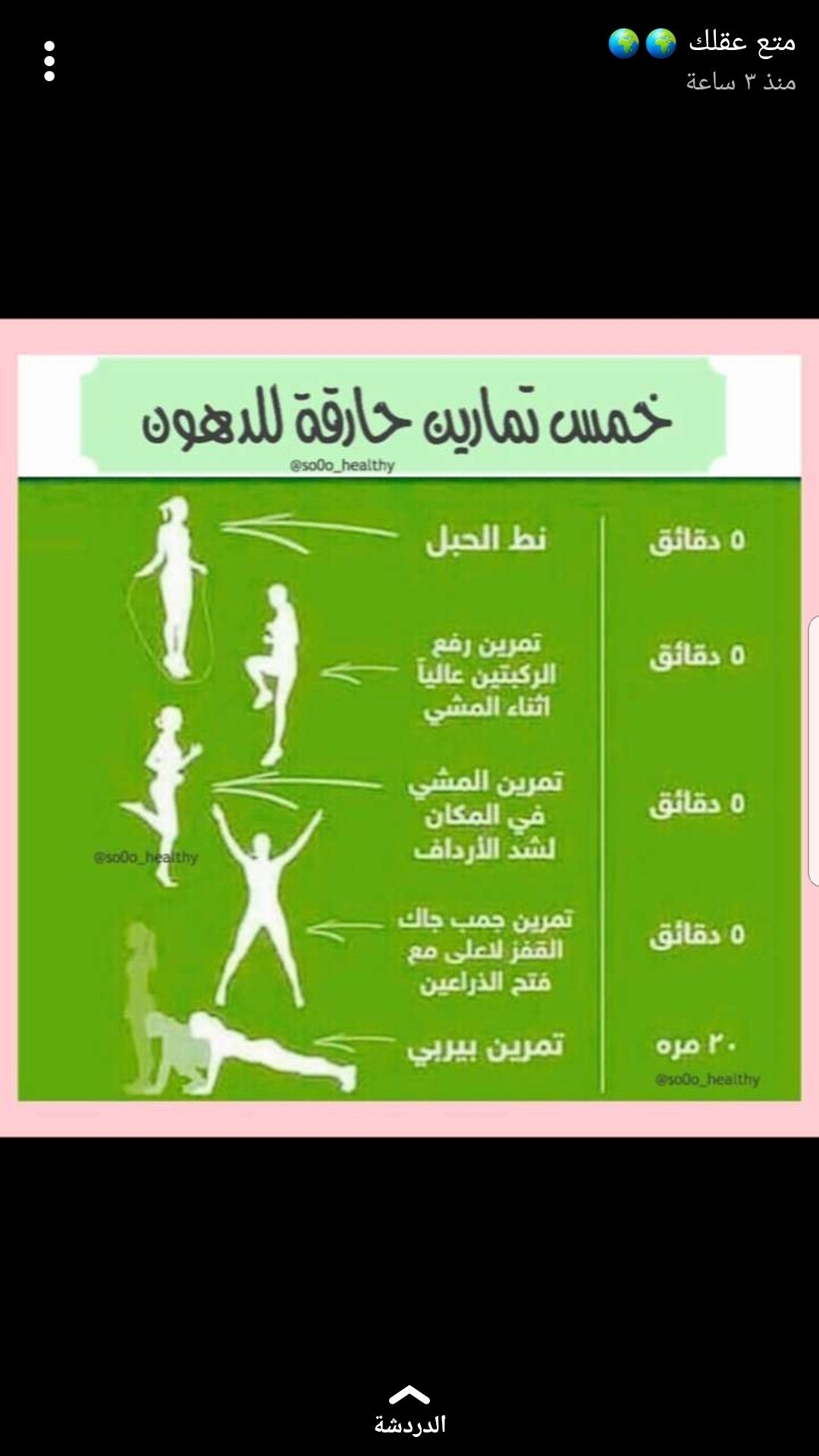 Pin By Walaa Tharwat On Recipes To Cook Cooking Recipes Cooking Recipes