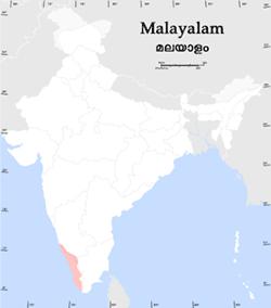 Malayalam christian map christian bible photos pinterest malayalam christian map gumiabroncs Choice Image
