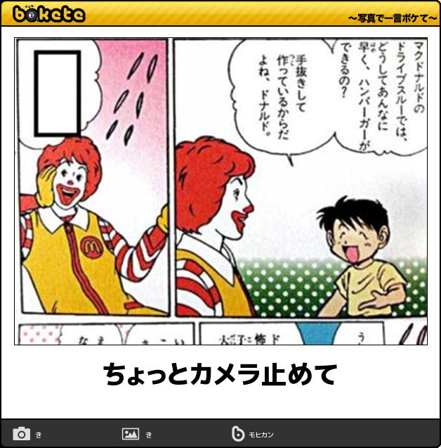 心に響く言葉 おしゃれまとめの人気アイデア Pinterest ヨシノ 面白い画像 爆笑画像 面白画像