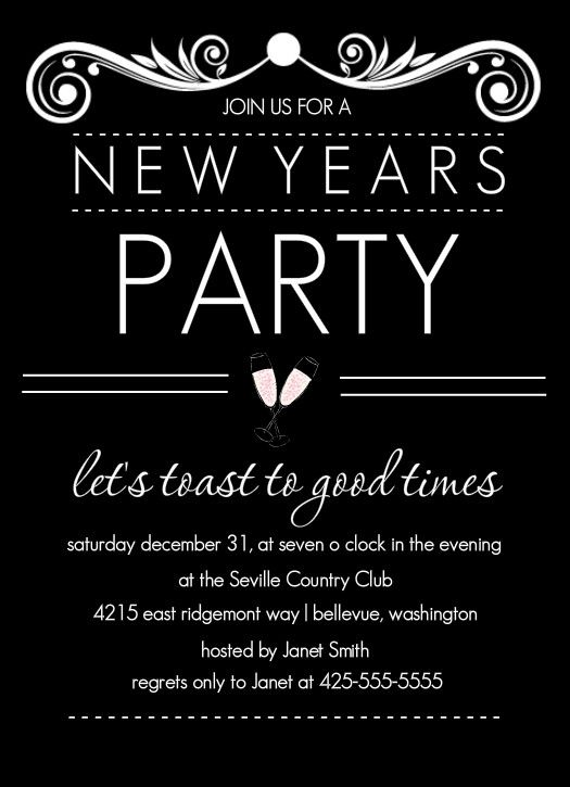 NYE Party Invitation By PurpleTrail New Years Eve Ideas NewYearsEvePartyIdeas NewYearsParty