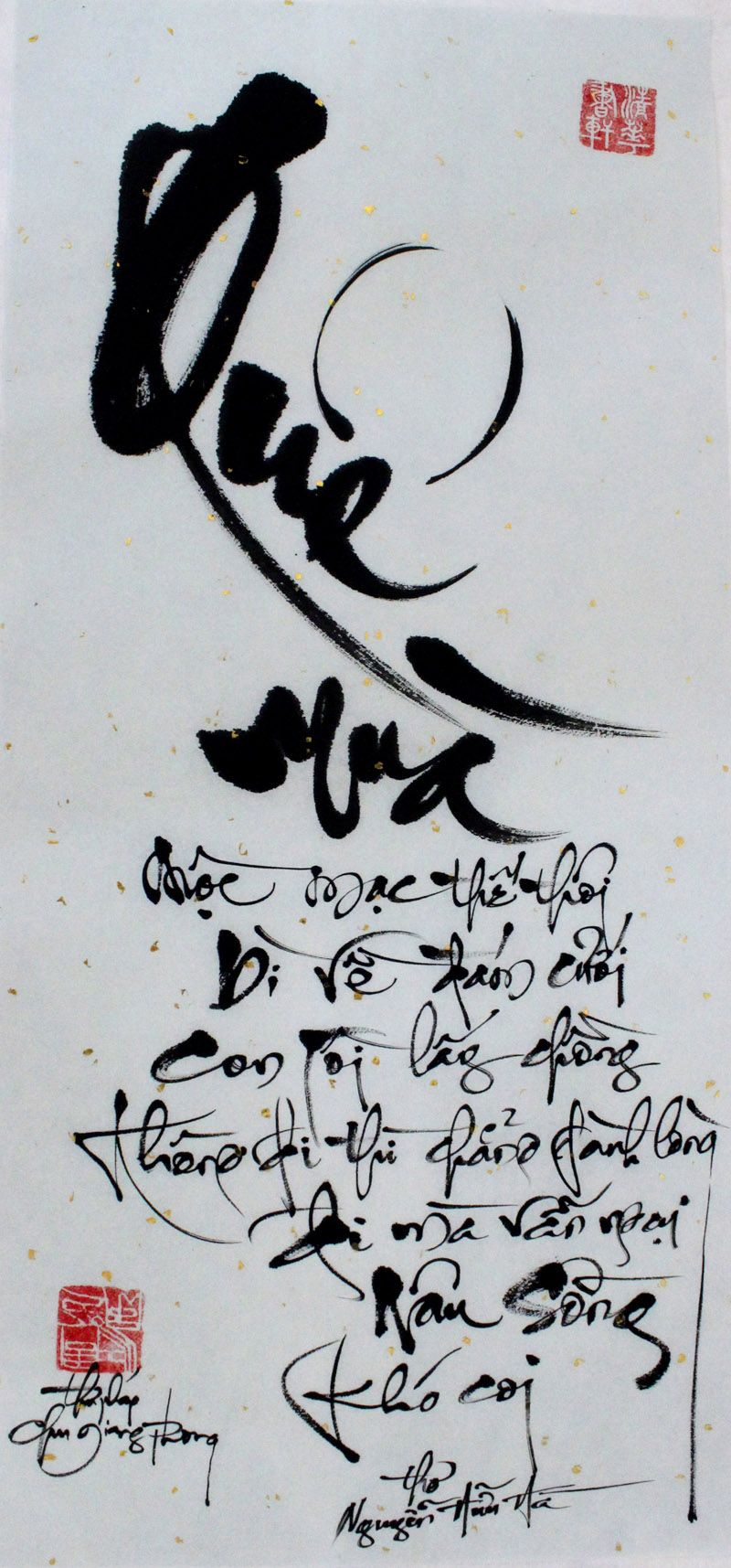 Vietnamese calligraphy the voice of creator