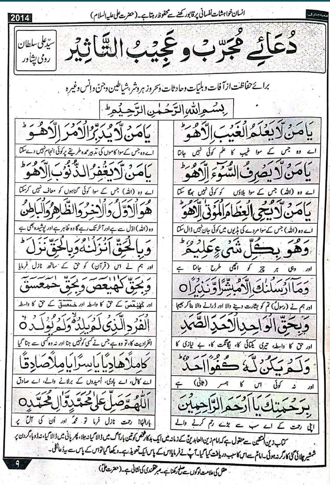 Lire Le Coran En Arabe Pdf : coran, arabe, Facebook, Islam, Facts,, Islamic, Phrases,, Quotes, Quran