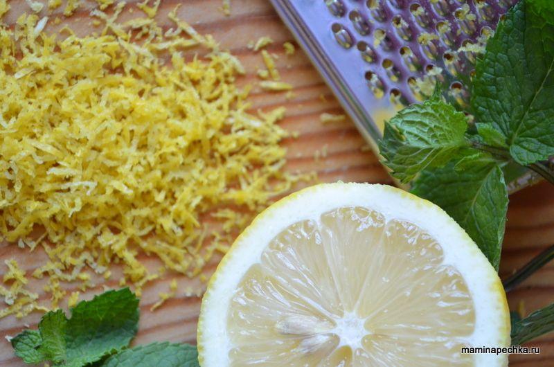 лимон цедра фото представлены способы