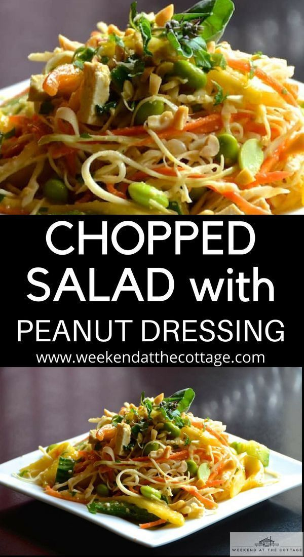 Serve this healthy CHOPPED SALAD with ASIAN PEANUT DRESSING as a side dish with your favourite grilled meat or as a meal on it's own. Chopped vegetables, tofu and edamame, topped with a beautiful homemade peanut dressing and fresh herbs.