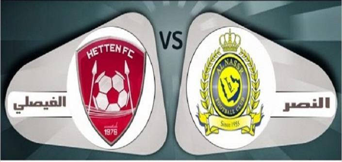 مشاهدة مباراة النصر والفيصلي Https Www Goalegypt Com D9 85 D8 A8 D8 A7 D8 B1 D8 A7 D8 A9 D8 A7 D9 84 D9 86 D8 B5 D8 B Juventus Logo Team Logo Porsche Logo