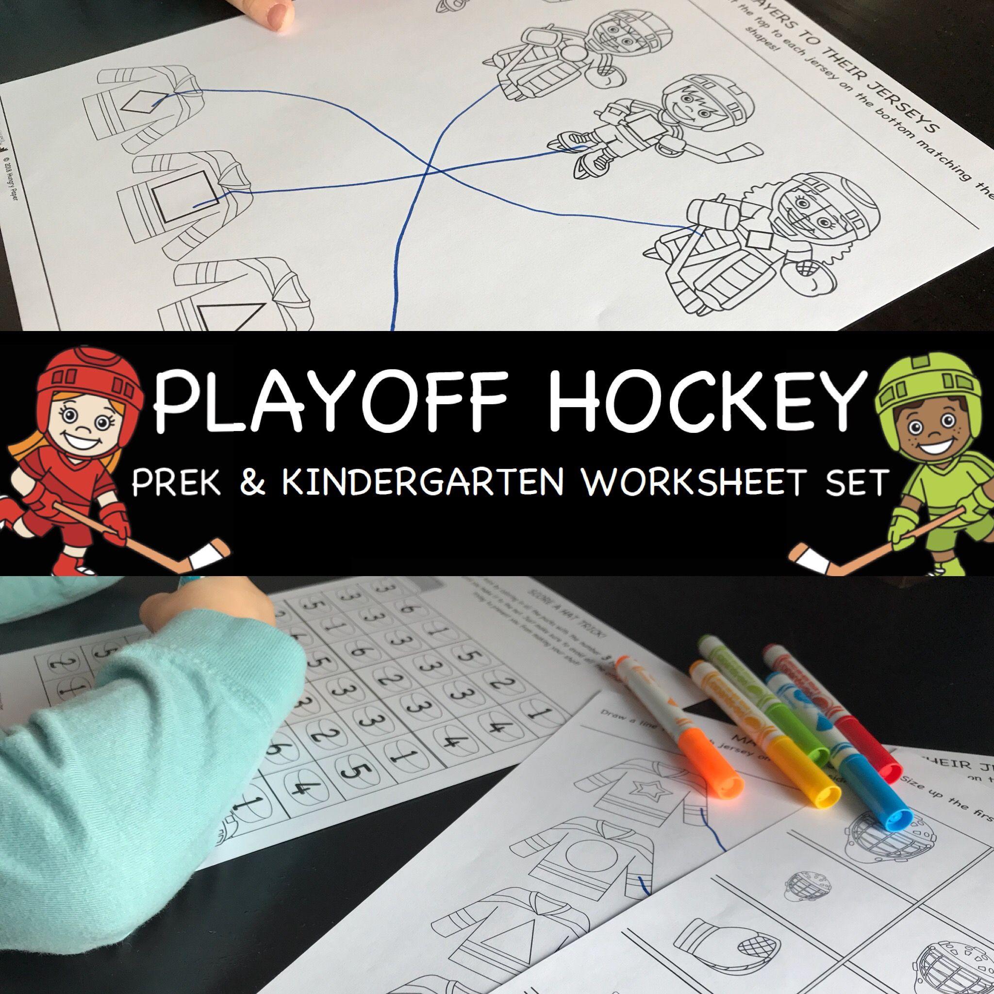 Playoff Hockey Prek Amp Kindergarten Worksheet Set