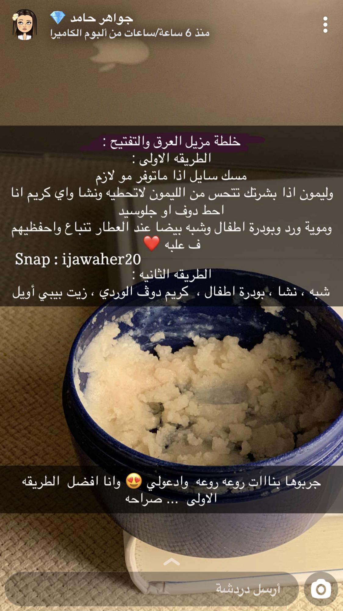 Pin By Ji On عنايه Food Rolls Breakfast