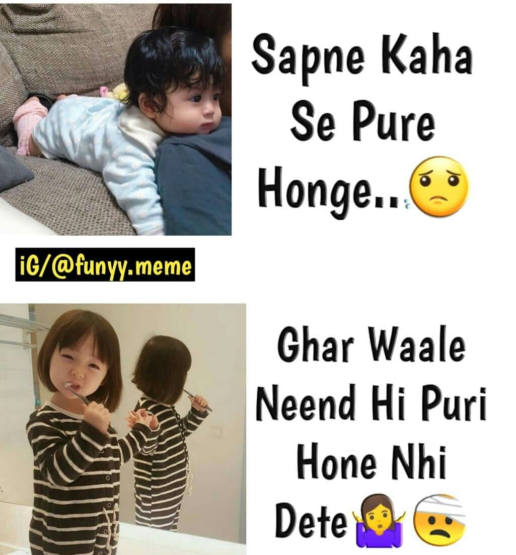 Pin By Sehar Seraj On For Girls Fun Quotes Funny Latest Funny Jokes Some Funny Jokes
