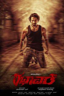 Ugramm 2014 Kannada Movie Online In Hd Einthusan Sri Murali Haripriya Thilak Shekar Directed By Prasha Kannada Movies Online Movies Online Kannada Movies