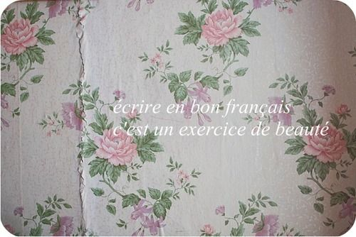 Awesome French Flowers In The Attic Pink The Sky Is Everywhere