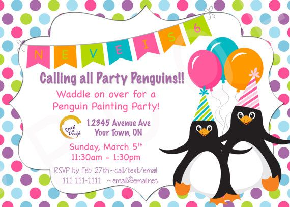 You Print Penguin Birthday Party Invite Penguin Party