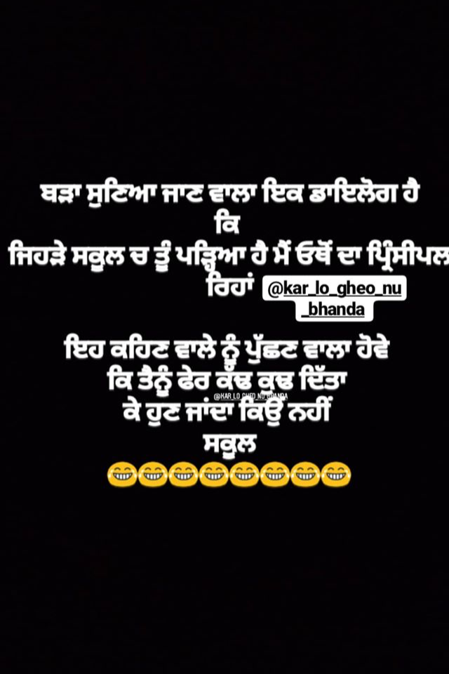 Pin by Guri_Malhi on ʜᴀssɪʏᴀ ᴋʜᴇᴅɪʏᴀ Funny, Deep