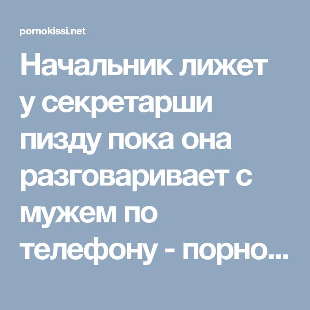 porno-nd-lizhut-pizdu-lezha