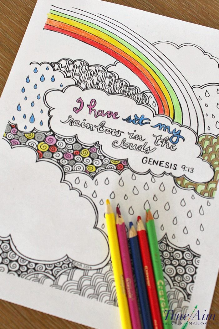 6 Bible Verse Coloring Pages Free bible Bible and Cloud
