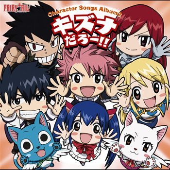 So bored...just watching fairy tail. I need something to do.