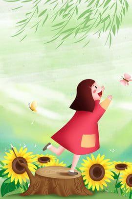Fondo De Cartel De Insecto De Dibujos Animados De Primavera Verde De Emociona