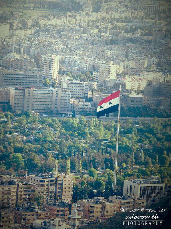 Pin On Syria