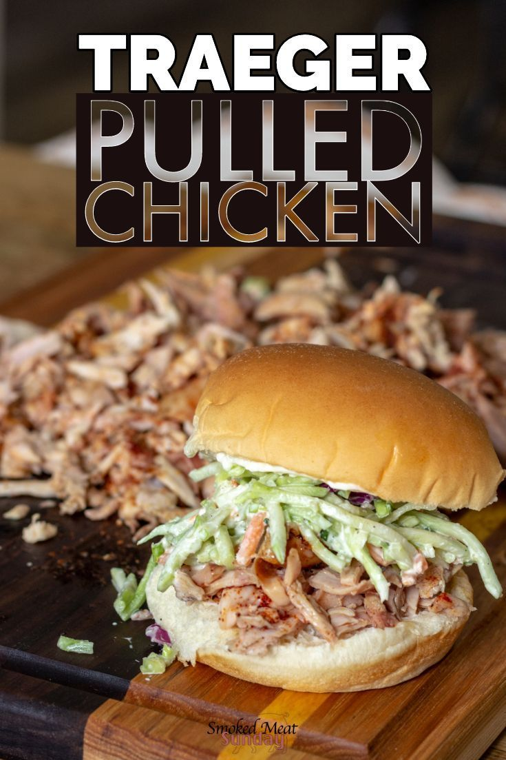 Traeger Pulled Chicken - A Simple Recipe - Smoked Meat Sunday -  Traeger pulled chicken – smoked chicken on a pellet grill – smoked chicken quarters – smoked  - #chicken #Grilling #Meat #pulled #recipe #simple #smoked #SmokedRibs #SmokerRecipes #SmokingMeat #sunday #traeger