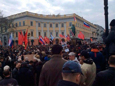 Antifascists and antimperialists of Donetsk. (April 2014)