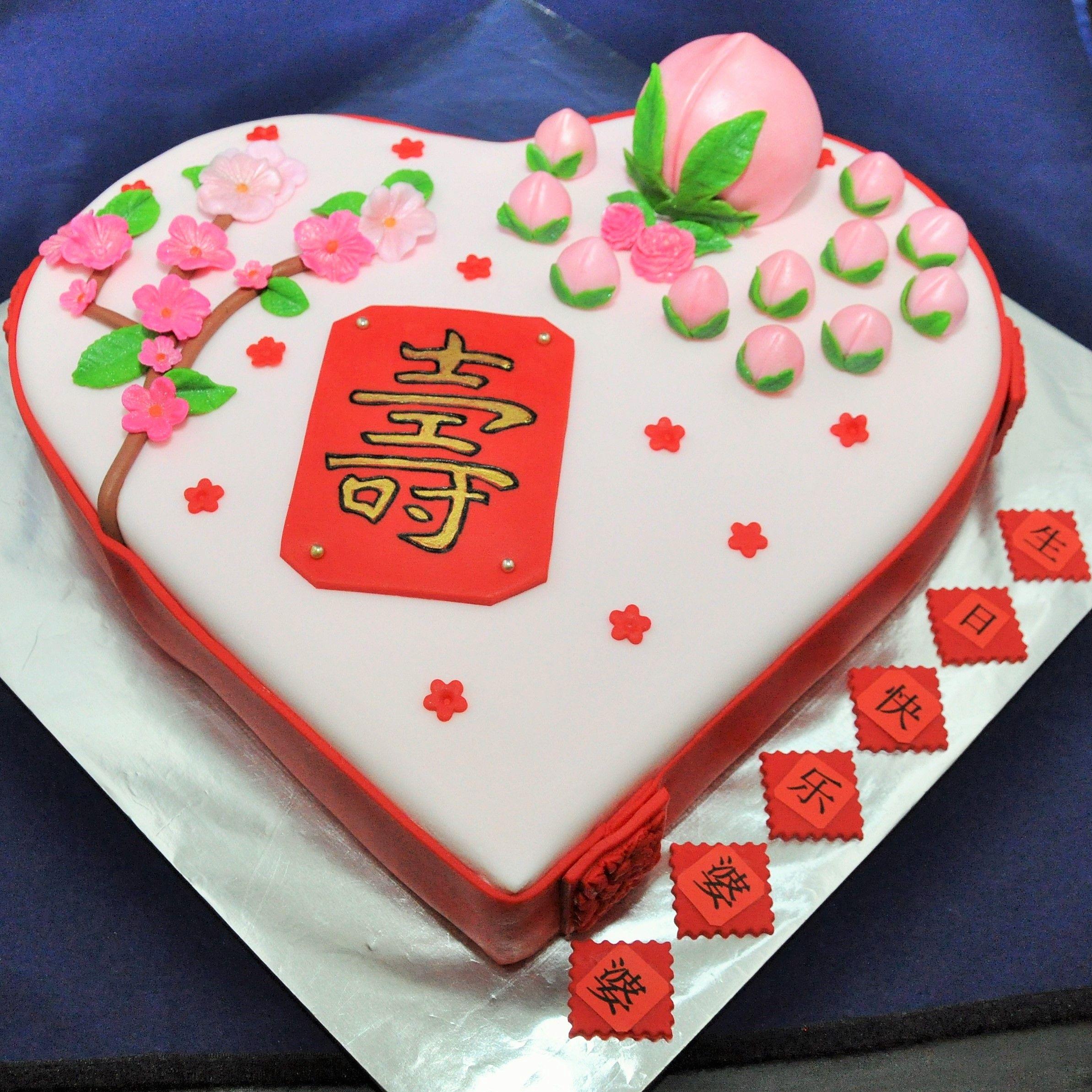 Longevity themed cake in heart shape with chinese character sau longevity themed cake in heart shape with chinese character buycottarizona Gallery