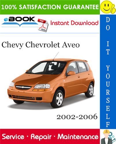 This Is The Complete Service Repair Manual For The Chevy Chevrolet