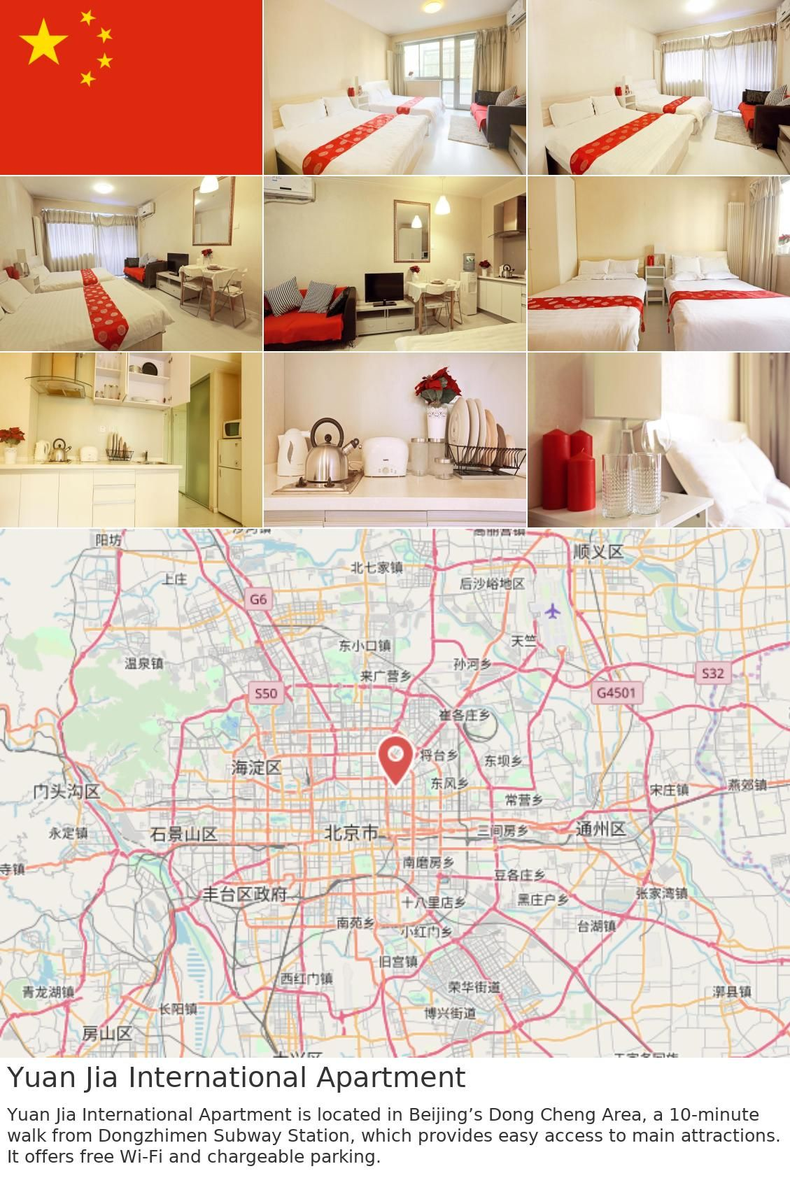Yuan Jia International Apartment