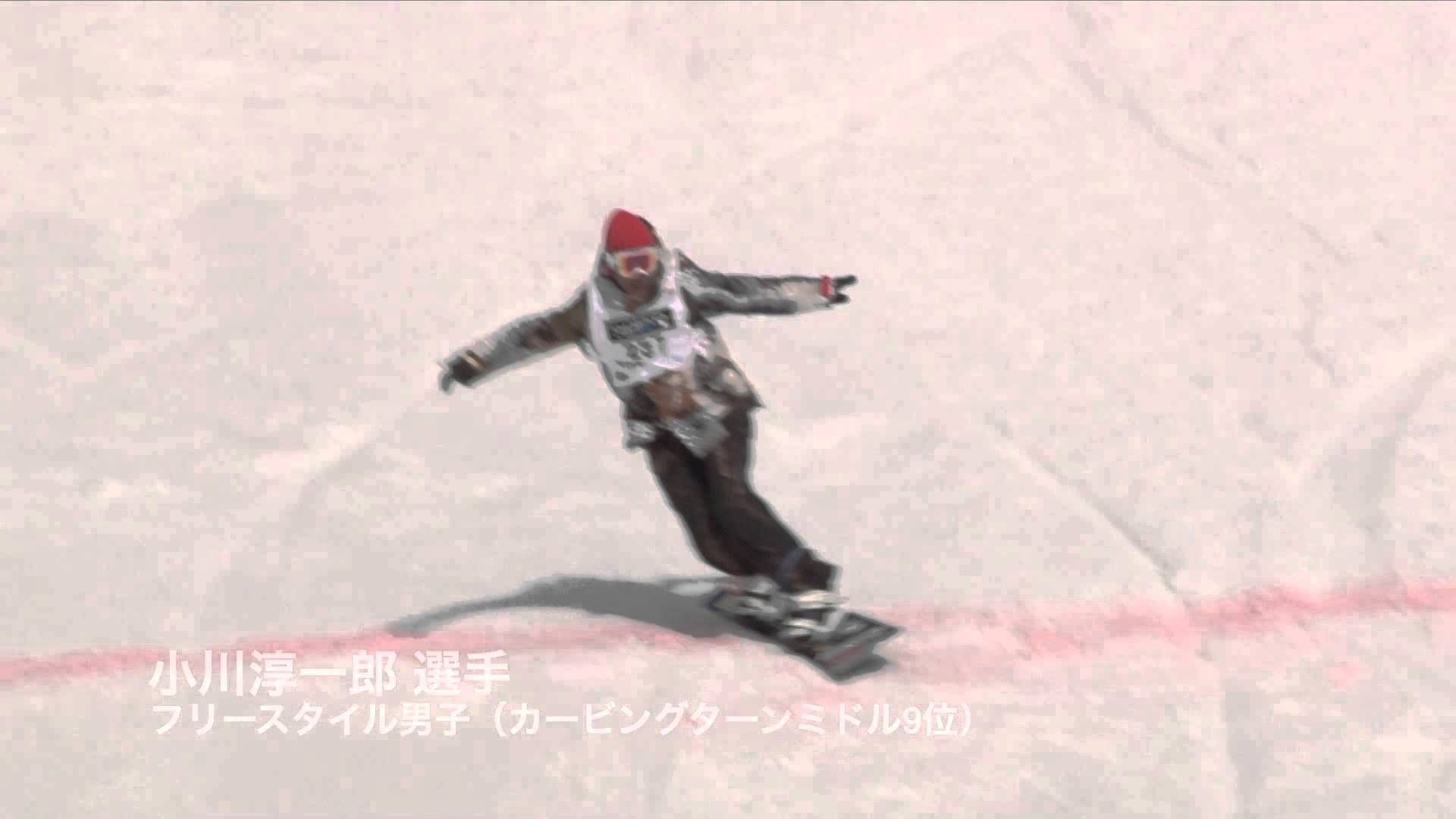 第21回JSBA全日本スノーボードテクニカル選手権大会 大会2日目