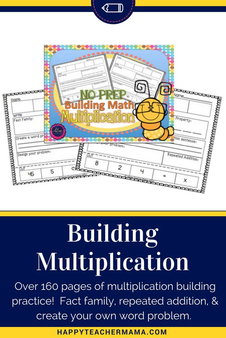 FULL YEAR** Building Problems {Multiplication} Word