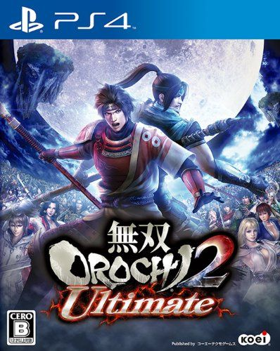 Amazon.co.jp: 無双OROCHI 2 Ultimate - PS4: ゲーム