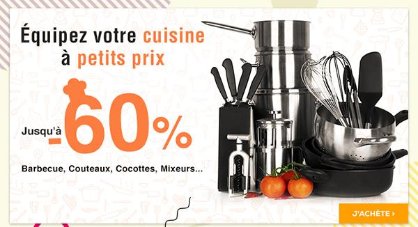 تخفيضات على تجهيزات المطبخ على الأنترنيت في المغرب تخفيضات على مواقع البيع على الأنترنيت في المغرب
