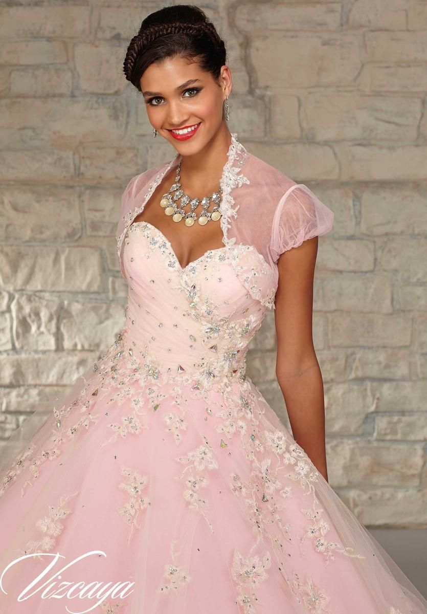Mori Lee quince dress. Pink quince dress with beaded bodice. Full ...