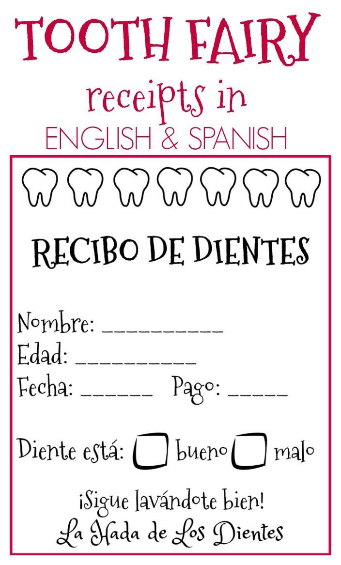 The Tooth Fairy Came! Free Printable Tooth Fairy Receipts in
