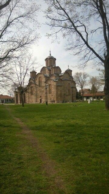 Грачанице... кад би се могла на небеса вазнети. Serbian medieval monastery. Kosovo and Metohia. Serbia.