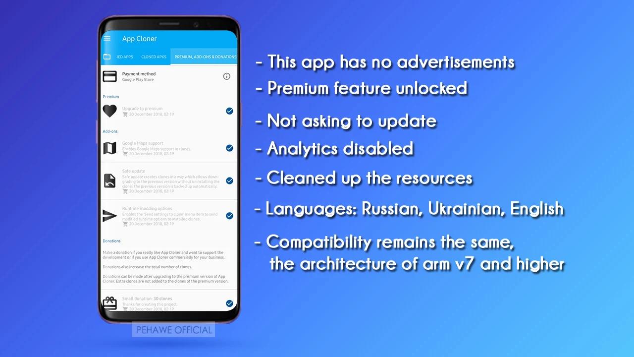 App Cloner Unlocked Apk Aplikasi, Ikon aplikasi, Evernote