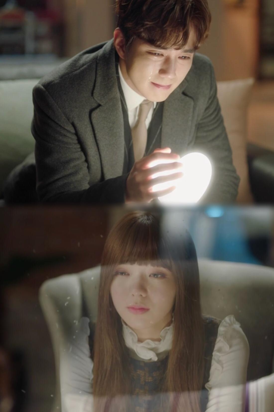 I\'m Not a Robot || Chae Soo-Bin || Ji-A || Yoo Seung-Ho || Min-Kyu ...
